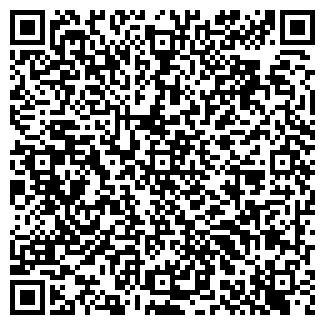 QR-код с контактной информацией организации КОНФАЭЛЬ