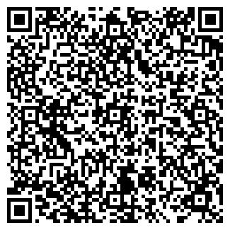 QR-код с контактной информацией организации КУВЫРКОМ