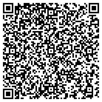 QR-код с контактной информацией организации ЛЕОНОВА, ИП