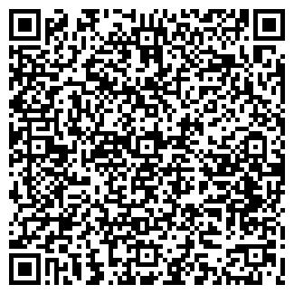 QR-код с контактной информацией организации ПАКТОР