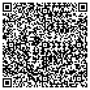 QR-код с контактной информацией организации СЛАДКАЯ МАМА