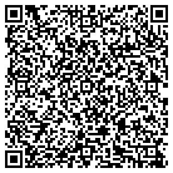 QR-код с контактной информацией организации СТИЛЬ ЖЕНСКАЯ ОДЕЖДА