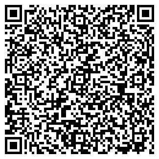 QR-код с контактной информацией организации ТЕРРАРОССА