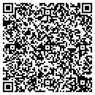 QR-код с контактной информацией организации ФАНИ