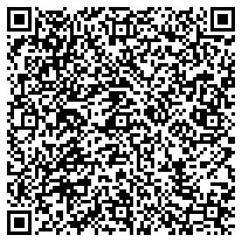 QR-код с контактной информацией организации ФЛИРТ