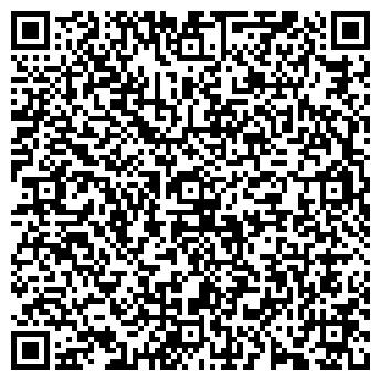 QR-код с контактной информацией организации ШЛУМБЕРГЕР ЛОГЕЛКО ИНК.