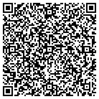 QR-код с контактной информацией организации BALDININI