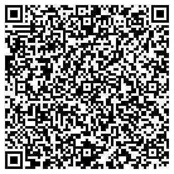 QR-код с контактной информацией организации BALIZZA