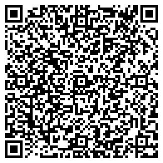 QR-код с контактной информацией организации DE'LUXE