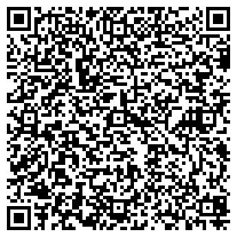 QR-код с контактной информацией организации DOMINIO