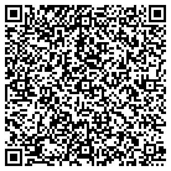 QR-код с контактной информацией организации EXALTATION