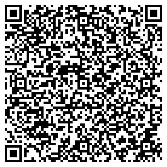QR-код с контактной информацией организации ЭДЕЛЬВЕЙС ТОО