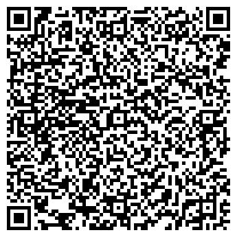QR-код с контактной информацией организации FASHION SALE