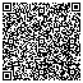 QR-код с контактной информацией организации GAS