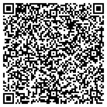 QR-код с контактной информацией организации GERRY WEBER