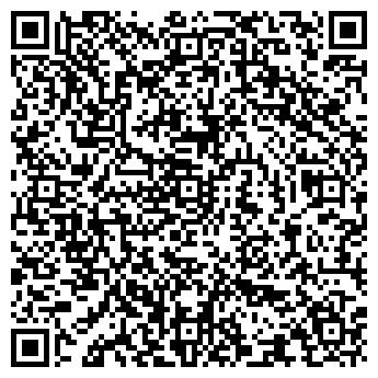 QR-код с контактной информацией организации GO БУТИК