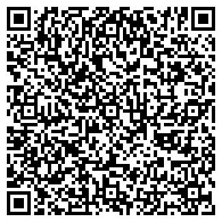 QR-код с контактной информацией организации ЭЛЕГИЯ РЕСТОРАН