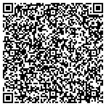 QR-код с контактной информацией организации MEN'S MERIT СТУДИЯ ОДЕЖДЫ