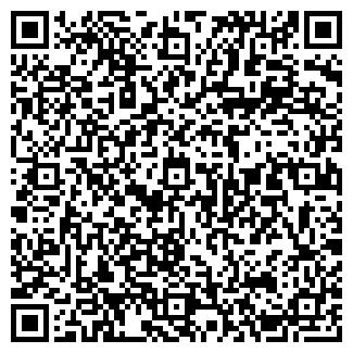 QR-код с контактной информацией организации PERSONNE