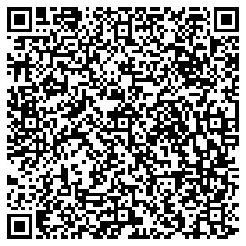 QR-код с контактной информацией организации ЭЛЕКСТРОЙСЕРВИС ТОО