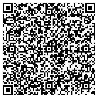 QR-код с контактной информацией организации RED MOND