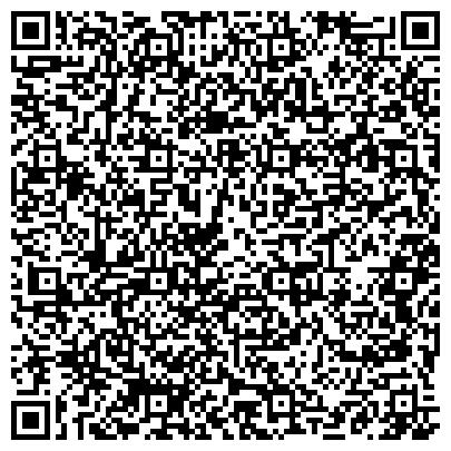 QR-код с контактной информацией организации Торгово-развлекательный комплекс «Гулливер»