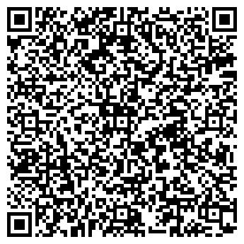 QR-код с контактной информацией организации STAILMANN