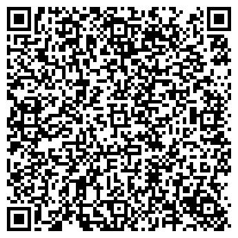 QR-код с контактной информацией организации VERTIGO TREND