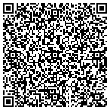 QR-код с контактной информацией организации ЭЛМО, АТЫРАУСКОЕ МОНТАЖНОЕ УПРАВЛЕНИЕ