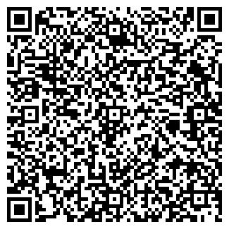 QR-код с контактной информацией организации МАРЛИ