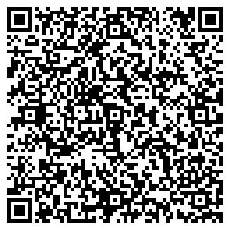 QR-код с контактной информацией организации ЭМБАМУНАЙ ТОО