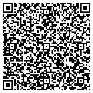 QR-код с контактной информацией организации КАРЬЕРИСТ