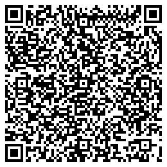 QR-код с контактной информацией организации МОНАРХ