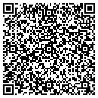QR-код с контактной информацией организации ЭМБАНЕФТЕКАЙРАТ ТОО