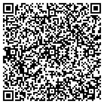 QR-код с контактной информацией организации ПОДИУМ-ПЛЮС