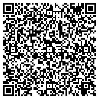 QR-код с контактной информацией организации ПРАЙМ