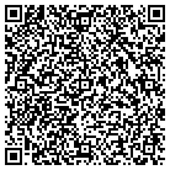 QR-код с контактной информацией организации РОКС, ООО