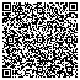 QR-код с контактной информацией организации ЭРТРИ ТОО