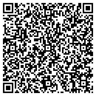 QR-код с контактной информацией организации ЭККО-СЕННАЯ