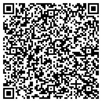 QR-код с контактной информацией организации CINTI