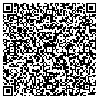 QR-код с контактной информацией организации ВСЕ ДЕТЯМ