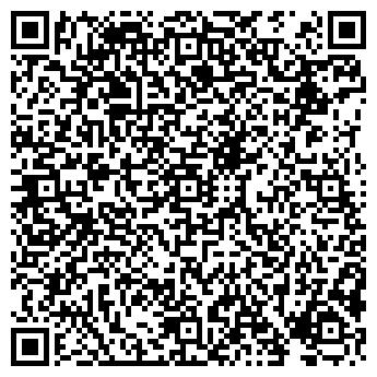 QR-код с контактной информацией организации БАЛТИЙСКИЙ ЮВЕЛИР