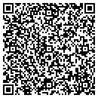 QR-код с контактной информацией организации ДАНА