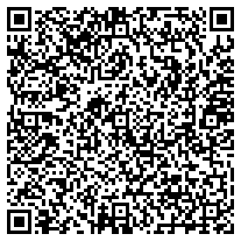 QR-код с контактной информацией организации ЗОЛОТО БРАЗИЛИИ