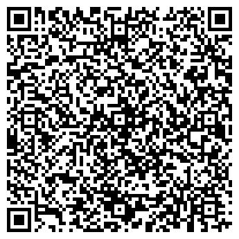 QR-код с контактной информацией организации ТРАДИЦИИ, ОАО