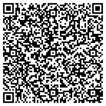 QR-код с контактной информацией организации ЧАРОИТ МАГАЗИН