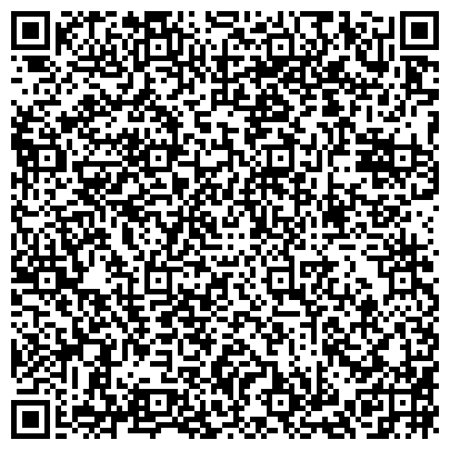 QR-код с контактной информацией организации САТ, ЦЕНТРАЛЬНО-АЗИАТСКАЯ ТУРИСТИЧЕСКАЯ КОРПОРАЦИЯ, АТЫРАУСКИЙ ФИЛИАЛ