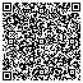 QR-код с контактной информацией организации ЗУРБАГАНЪ