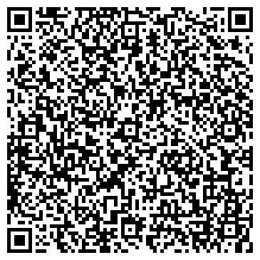 QR-код с контактной информацией организации ВЕСЕЛАЯ ЗАТЕЯ МАГАЗИН, ООО