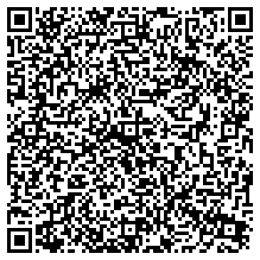 QR-код с контактной информацией организации ГАЛЕРЕЯ ПОДАРКОВ